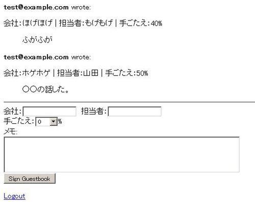 sample_1.jpg